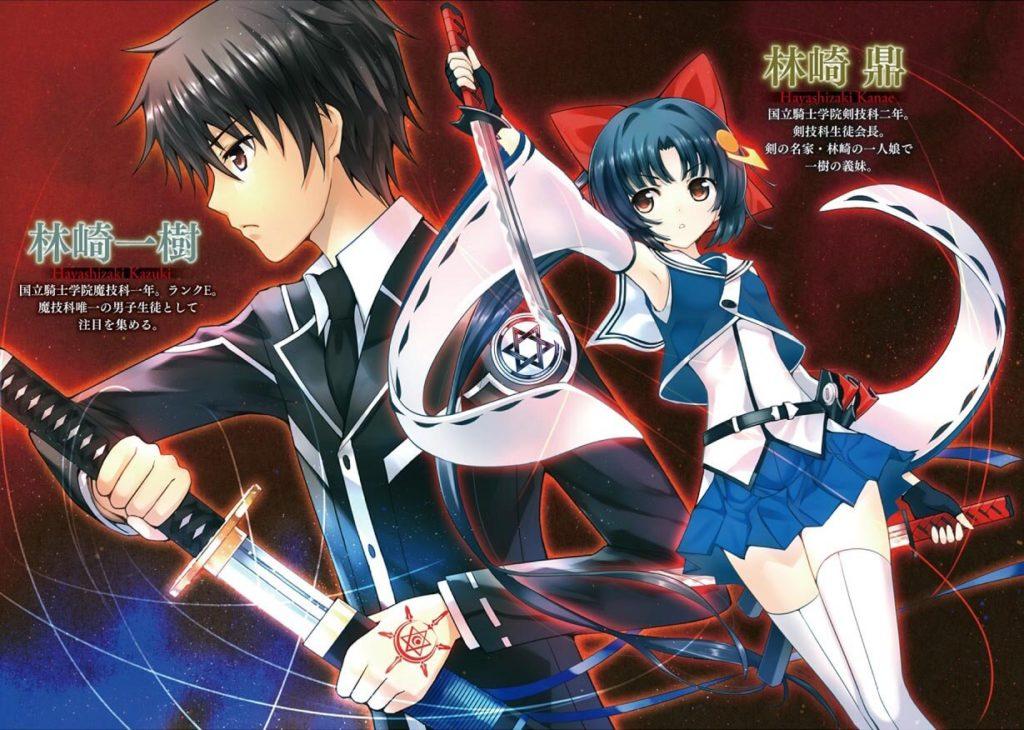 Magika No Kenshi To Shoukan Maou - Volume 01 - Illustration 02 Kanae vs Kazuki