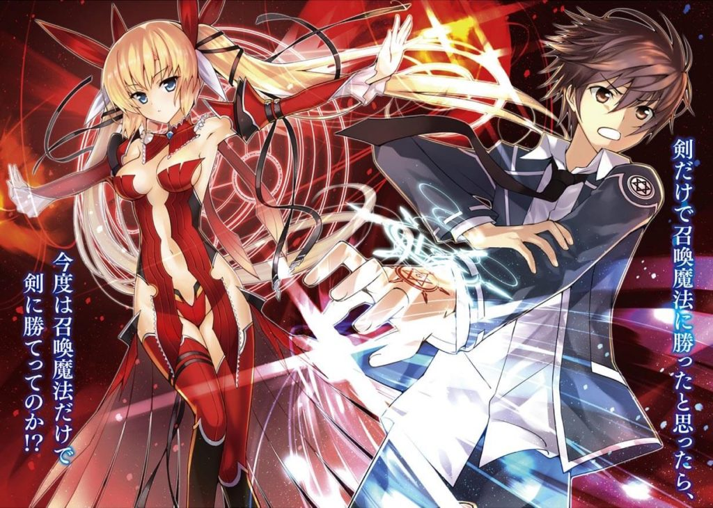 Magika No Kenshi To Shoukan Maou - Volume 01 - Illustration 04 Duel entre Kazuki et Mio