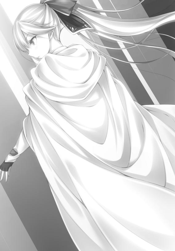 Kujibiki Tokushou: Musou Haremu ken – Chapitre 5 - La princesse Iris