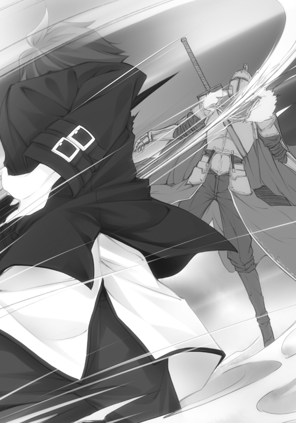 Kujibiki Tokushou: Musou Haremu ken – Chapitre 16 - Volume 01 - Kiril contre Kakeru