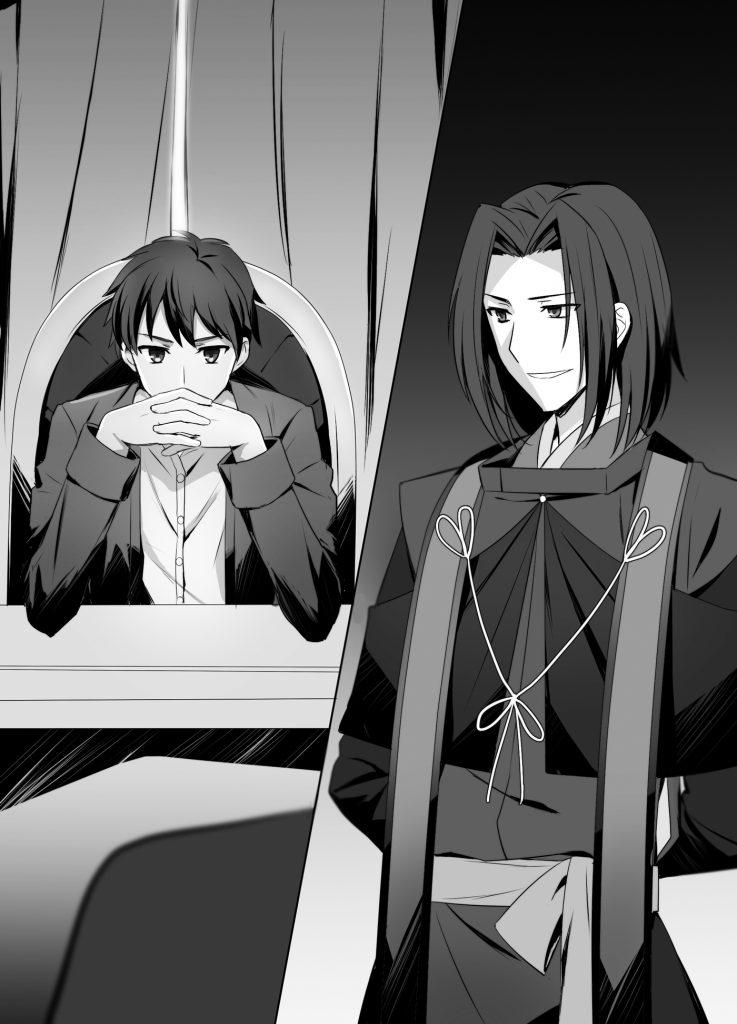 Genjitsushugisha no Oukokukaizouki_Volume 01_07