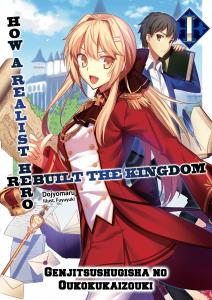 Genjitsushugisha no Oukokukaizouki_Volume 01 Couverture